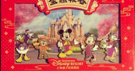 shanghai-disney-resort-box-set