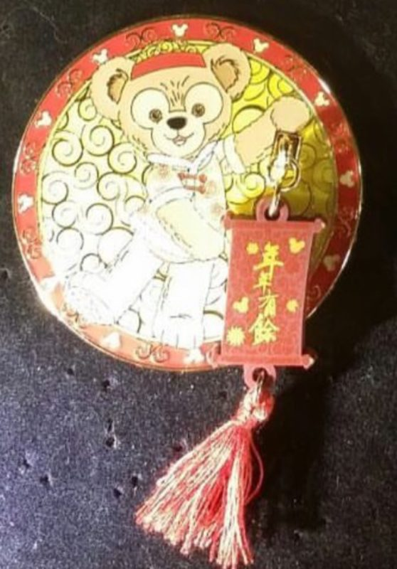 Duffy Bear New Years Pin - HKDL
