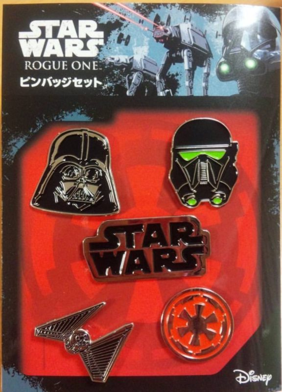 Star Wars: Rogue One Box Set- Japan Exclusive