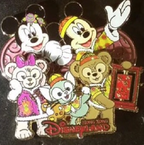 Mickey & Friends New Years Pin - HKDL