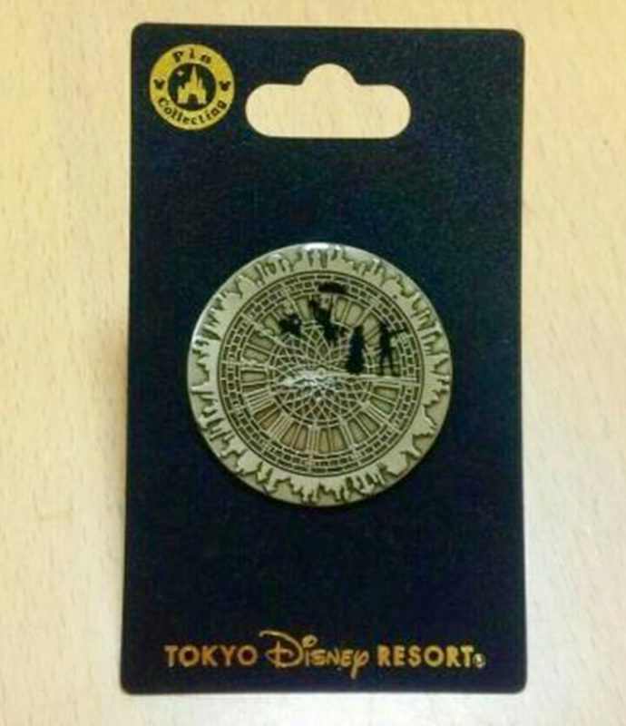 Peter Pan Big Ben Disney Pin