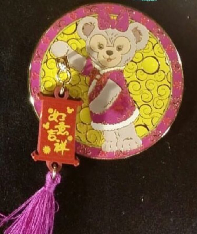 Shellie May New Years Pin - HKDL