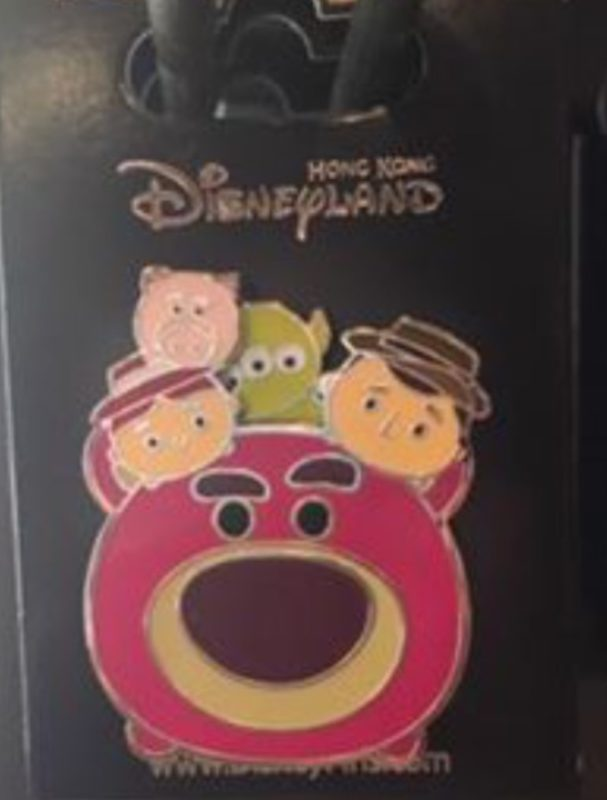 HKDL Tsum Tsum Pin- Toy Story