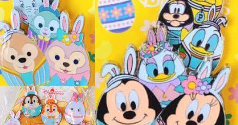 Hong Kong Disneyland Easter Pins 2017
