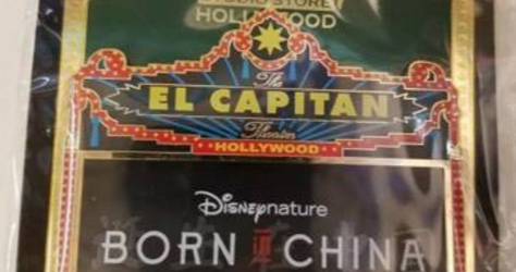 Born in China Marquee Pin