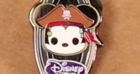 Funko Pirates Cove Disney Pin