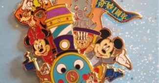 Shanghai Disney Resort Pin