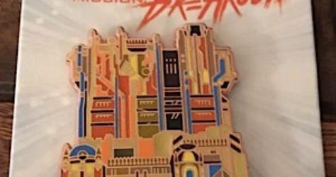 Guardians of the Galaxy Mission Breakout May 2017 Pin
