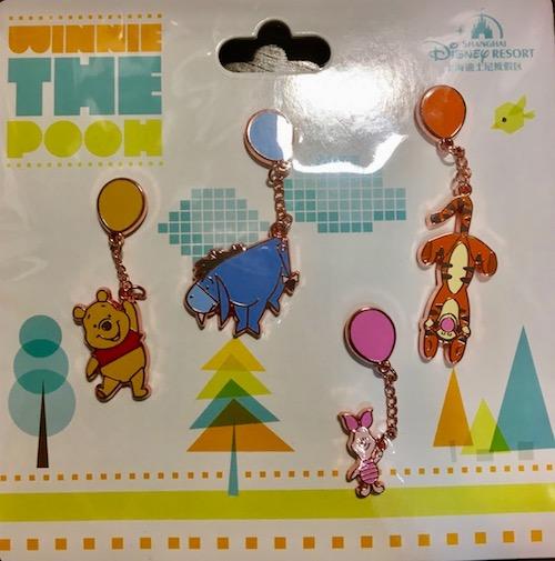 Winnie the Pooh PIn Set - Shanghai Disneyland