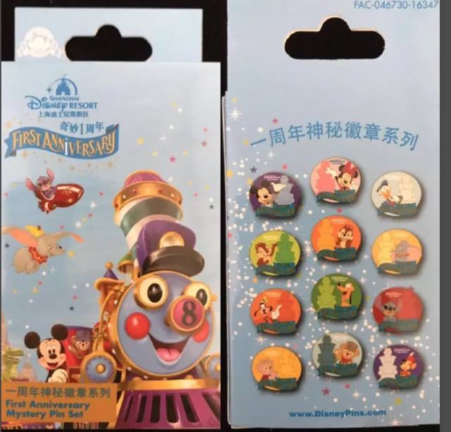 Shanghai Disney Resort First Anniversary Mystery Pin Collection