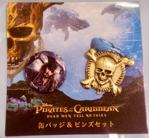 Japan Pirates of the Caribbean Pin Set