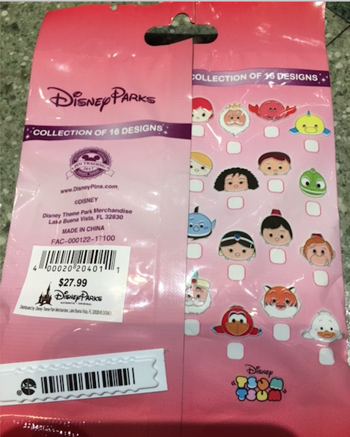 Tsum Tsum Series 4 Pin Bag