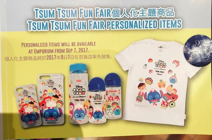 2017 Tsum Tsum Fun Fair Merchandise