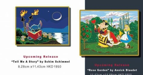 ACME Gold Member Event Exclusive Disney Pins