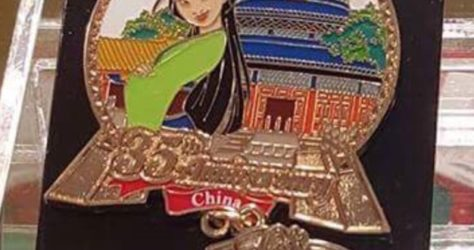 Cast Member 35th Anniversary China Pin – Epcot
