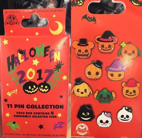 Halloween Tsum Tsum Mystery Pin Collection