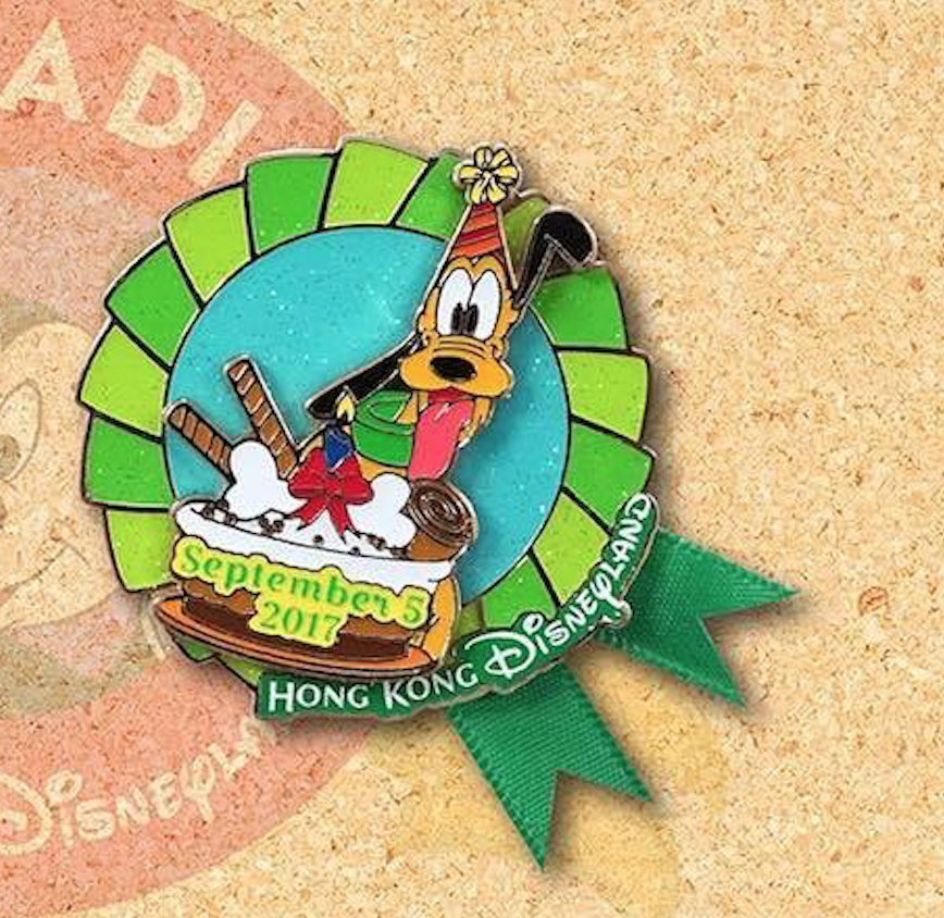 Pluto 2017 Birthday Pin