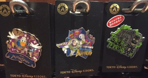 Tokyo Disney Resort Attraction Pins