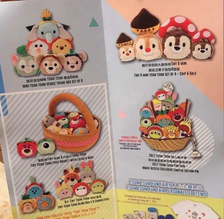 Tsum Tsum Fun Fair 2017 Merchandise