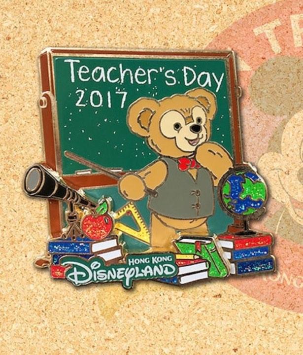 Hong Kong Disneyland Teacher's Day 2017 Pin
