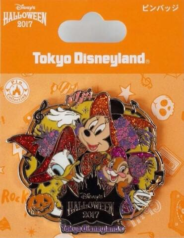 Tokyo Halloween 2017 Pin - Witches