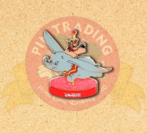 Dumbo Carousel Limited Edition Pin