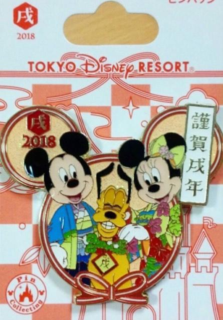 Tokyo Disney New Year's 2018 Pin