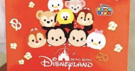 Disney Popcorn & Pretzel Mystery Pins