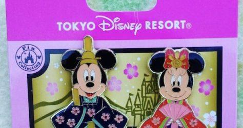 Tokyo Disney Doll's Day 2017 Pins