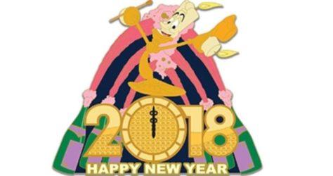 WDI Happy New Year 2018 Pin
