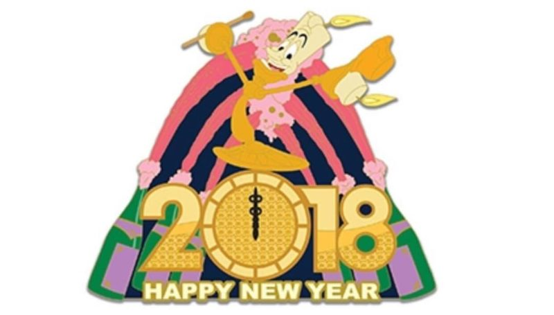 WDI Happy New Year 2018 Pin