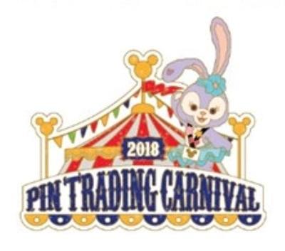 DISNEY PIN STITCH POPCORN BUCKET 2018 CARNIVAL GAMES HONG KONG LILO