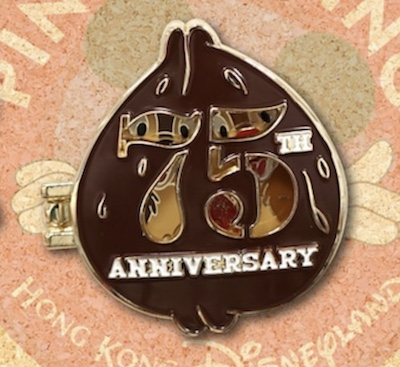 Chip & Dale 75th Anniversary Hong Kong Disney Pin