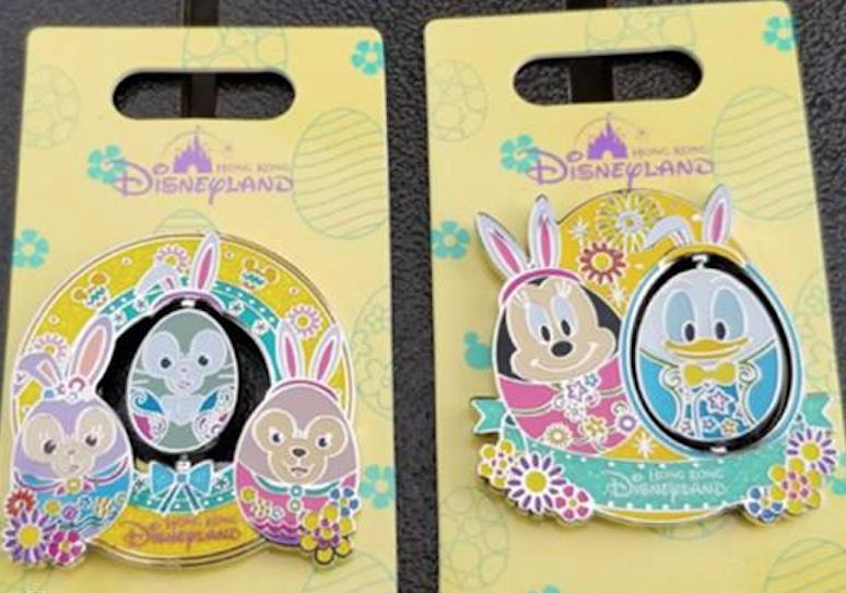 Easter Egg HKDL 2018 Pins