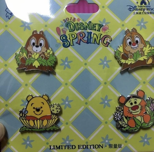 2018 Disney Spring Pin Set