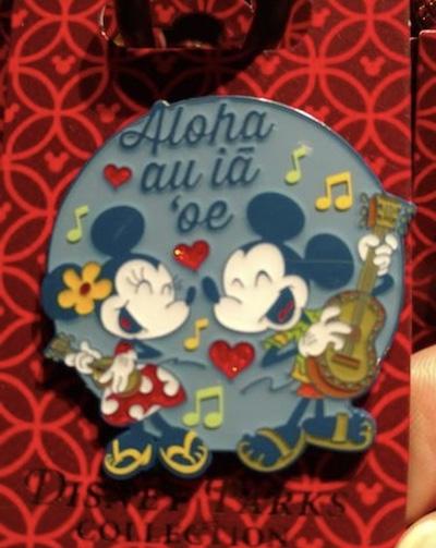 Aloha au ia oe Pin