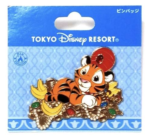 Chandu Pin - Tokyo Disney Resort