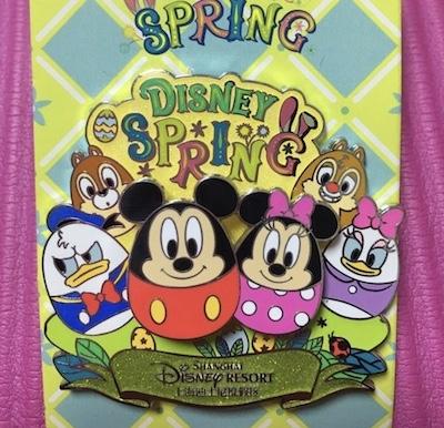 Disney Spring 2018 Shanghai Pin