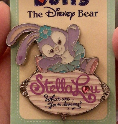 StellaLou What Are Your Dreams Pin