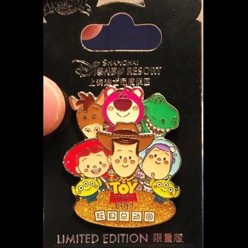 Shanghai Disneyland Toy Story Land Pin