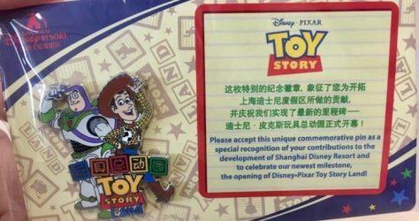 Shanghai Disney Resort Toy Story CM Pin