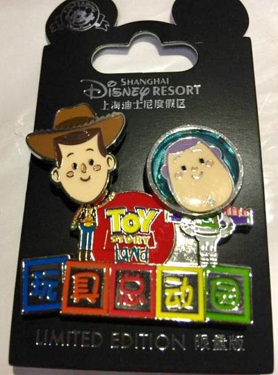 Buzz Lightyear & Aliens Pin - Toy Story Land Shanghai