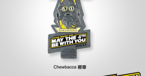 Chewbacca Star Wars Day 2018 Pin - unicef Hong Kong