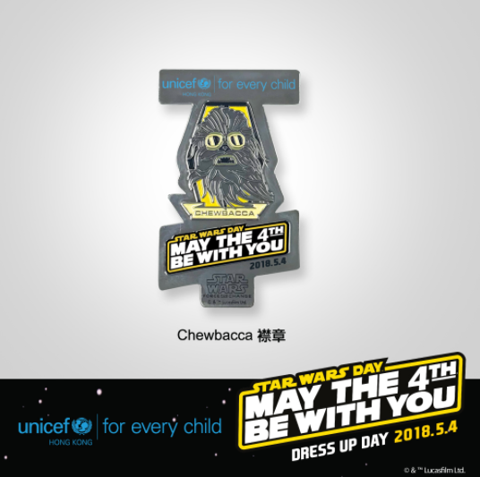 May The 4th Be With You Exclusives: Chewbacca Star Wars Day 2018 Unicef Pin