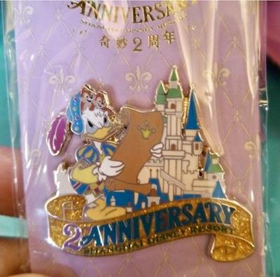 Donald Duck Shanghai Disney Resort 2nd Anniversary Pin