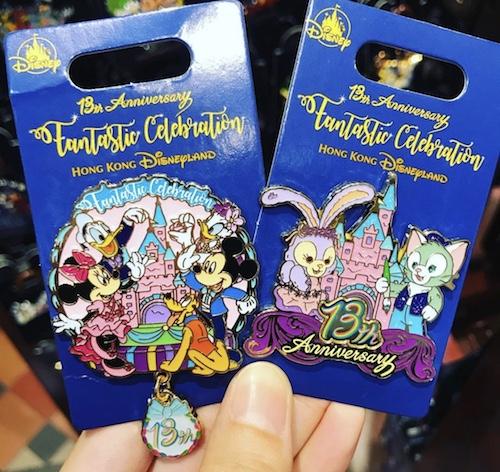 Hong Kong Disneyland 13th Anniversary Pins