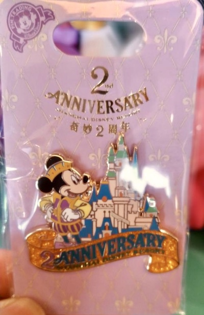 Mickey Mouse Shanghai Disney Resort 2nd Anniversary Pin