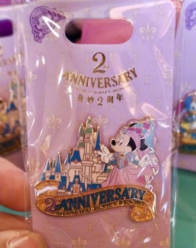 Minnie Mouse Shanghai Disney Resort 2nd Anniversary Pin