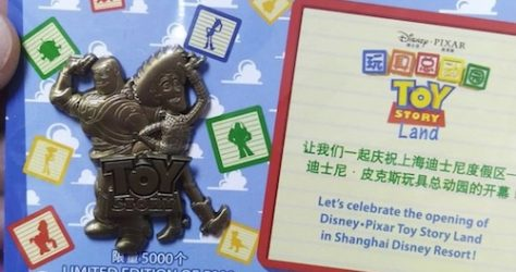 Toy Story Land Shanghai Opening Cast Member Pin