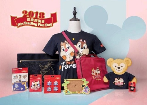 2018 Shanghai Pin Trading Fun Day Merchandise